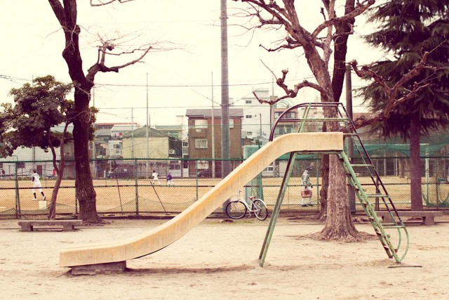 Kyoto Playground