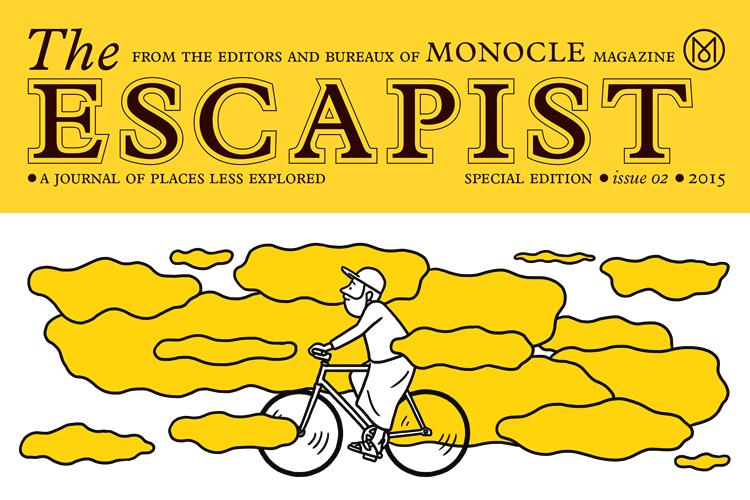 Essays feature illustration for The Escapist Journal
