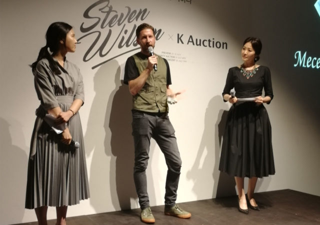 Solo show and auction in Seoul | Breed